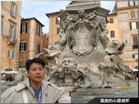 羅馬萬神殿廣場