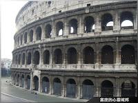 羅馬鬥獸場(圓形競技場)