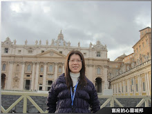 留影於梵蒂岡聖彼得大教堂