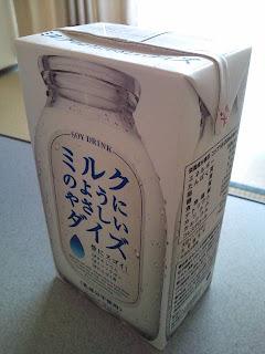 soybeans_100611_2-s.JPG