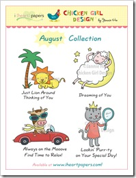 Aug_stamps_ALL_ad