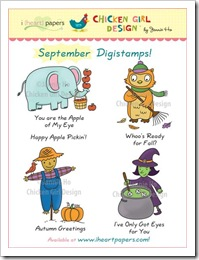 sept_digistamps_all_ad (Medium)