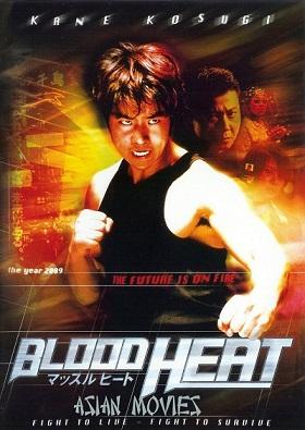 Blood Heat affiche