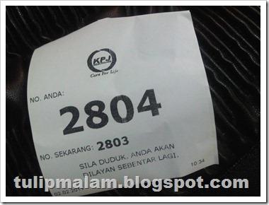 IMG00924-20110202-1041