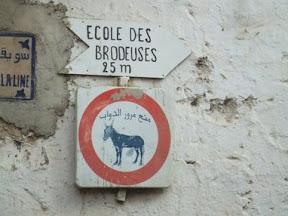 Марокко. Под ногами