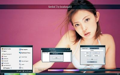 Kemikal_2,windows style xp theme download,xp佈景主題vista,visual styles,xp佈景主題教學下載,桌面改造,桌面美化,破解xp佈景主題限制