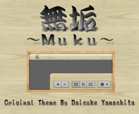 Muku_1_0_,windows style xp theme  download,visual styles,xp佈景主題vista教學下載