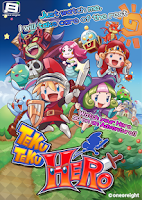 Screenshot of TekuTeku Hero