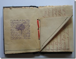 journal_complete_insert_1_001_001