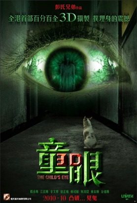 the-childs-eye-2010-1
