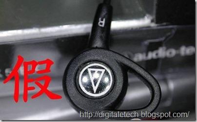 fake audio-technica ck5