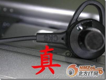 fake audio-technica ck5-2