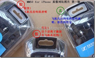 fake sennheiser mm50-3