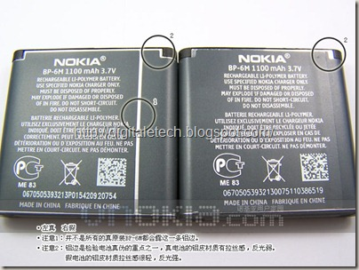 fake nokia bp-9