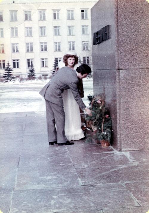 הורים מתחתנים