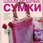 Год выпуска: 2006 Автор: Карейд Эллен Издательство: Ниола-Пресс ISBN: 5...
