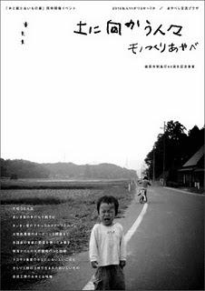 tsuchi_omote_web.jpg