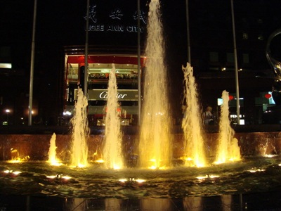 fountain ngee ann