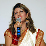 Rambha wedding news