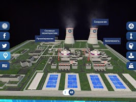 Screenshot of Rosatom Augmented Reality