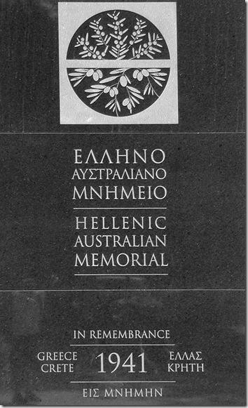 Hellenic_Australian_Memorial_Rethymno
