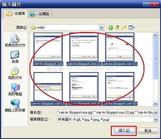 www.csie-tw.blogspot.com (1)