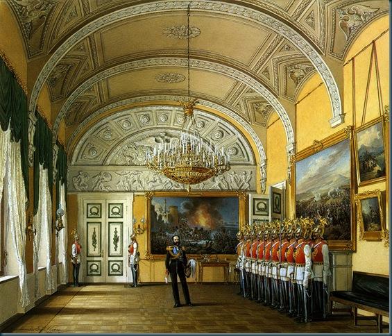 Los interiores del Palacio de Invierno. Salón de cambio de la Guardia