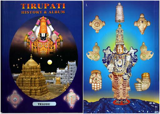 Venkateswara Of Tirumala Tags Venkateswara Tirumala Tirupathi ...