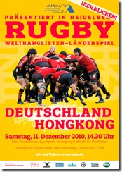 2010.12.11-poster_hk_germany