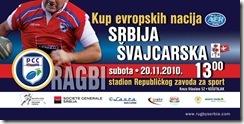2010-serbia-switz-bilbord
