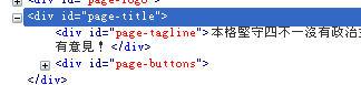 說明區對應之 HTML id