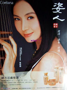 Jessica Hsuan Sexy Chinese Girl
