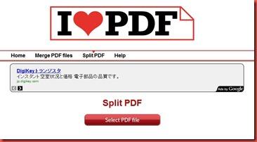 splitPDF