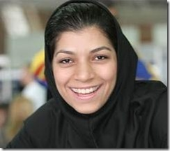 WGM Atousa Pourkashiyan