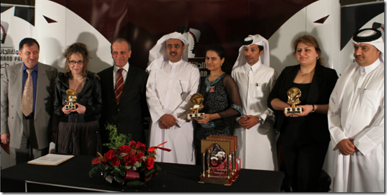 Qatar Women Winners and Organisers