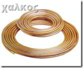 products-viohalco1