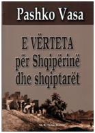 kopertina, versioni shqip