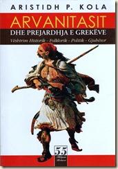 Arvanitasit dhe prejardhja e grekeve