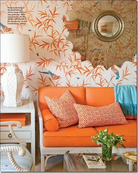 turquoise room 9
