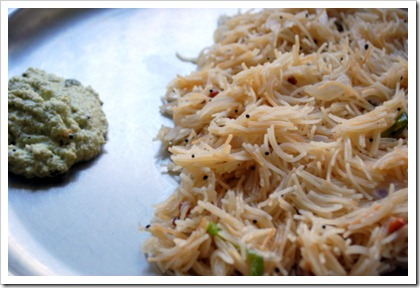 Upma with chutney