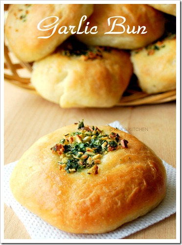 Garlic Buns