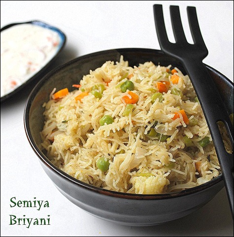 VERMICELLI BIRYANI/SEMIYA BIRYANI