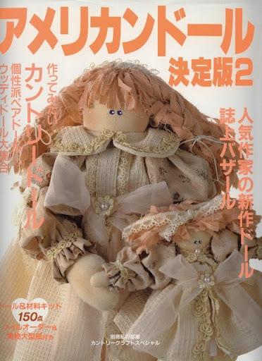 Andrea Artesanato Goiania ~ Arquivo de Revistas de Artesanato BONECAS DE PANO REVISTA JAPONESA