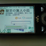 DSC04806.JPG