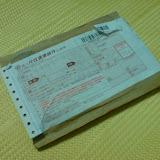 DSC04892.JPG