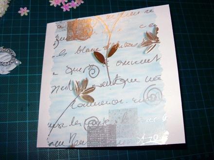 открытка-аквариум шаг 1