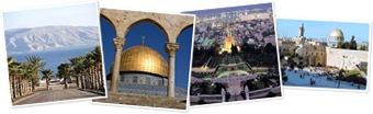 Exibir Israel