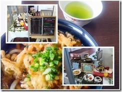福島市役所食堂