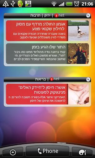 Ynet widget