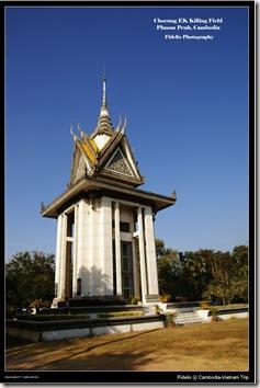 cambodia-vietnam trip 512